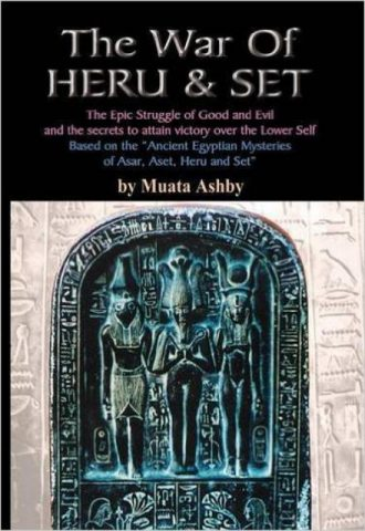 The War of Heru and Set