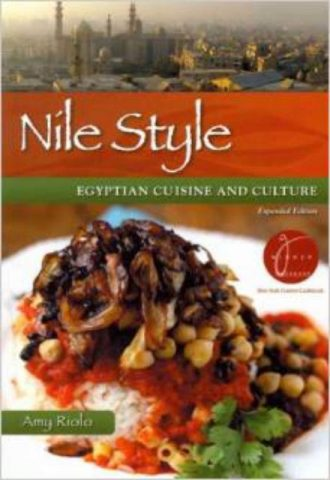 Nile Style Egyptian Cuisine and Culture
