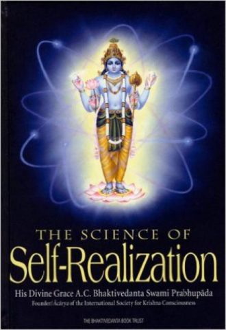 Science of Self-realization