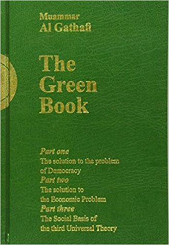 the green book_440x640